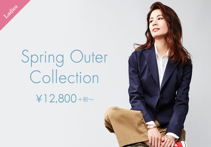 【レディース】Spring Outer Collection