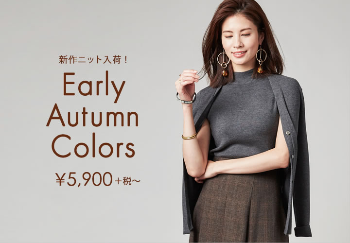 【レディース】Early Autumn Colors