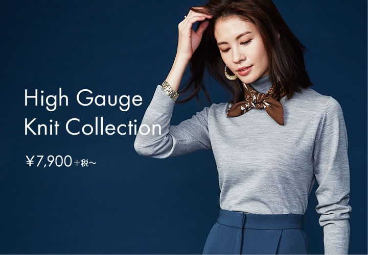 【レディース】High Gauge Knit Collection