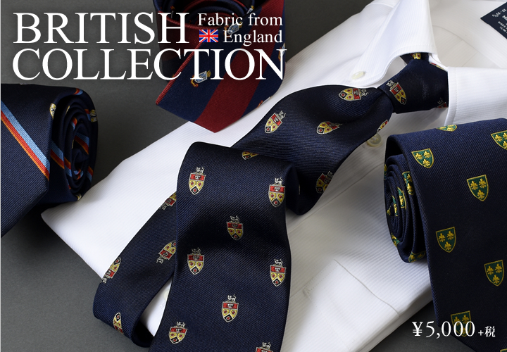 【ネクタイ】BRITISH OLLECTION