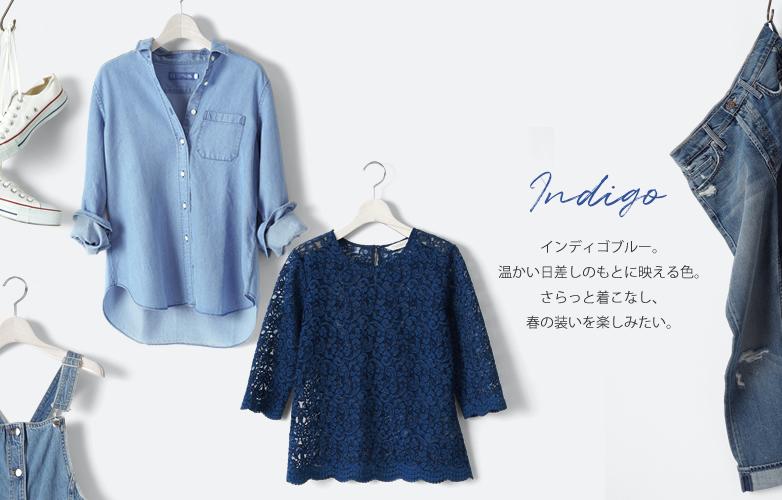 Blue collection indigo