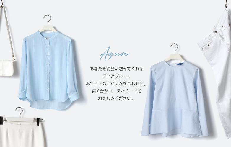 Blue collection aqua