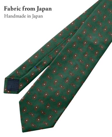 Japan Vintage