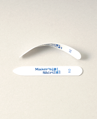 LUMIRROR COLLAR STAYS - 2
