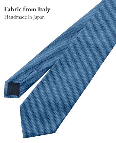 ネクタイ/フレスコ[剣先幅:7.5cm]