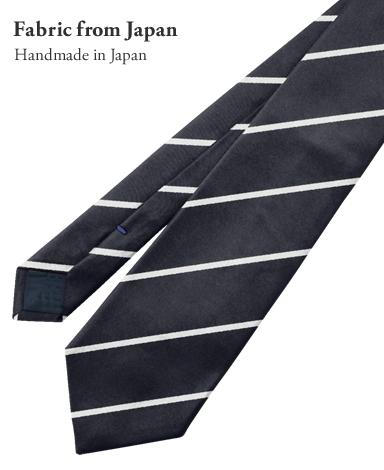 Japanese Vintage