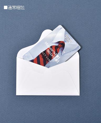 プリペイドギフトカード・12960円/パターンオーダーシャツ(12000円)