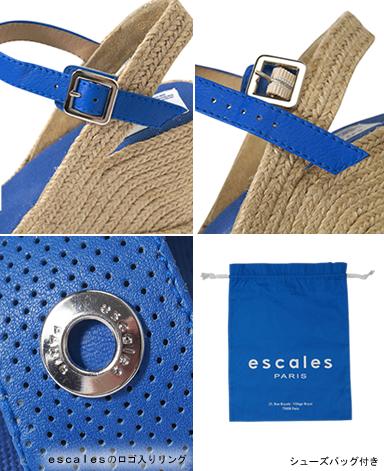 ESCALES/サンダル