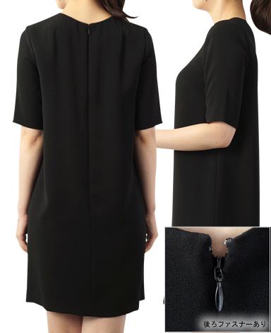 ワンピース/平二重織り