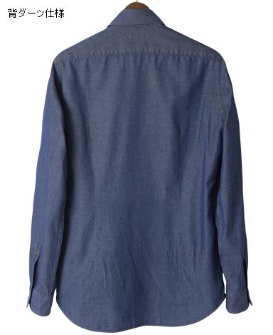 Casual Shirt - NY FIT