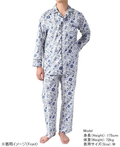MEN'S PAJAMA - Liberty Fabrics