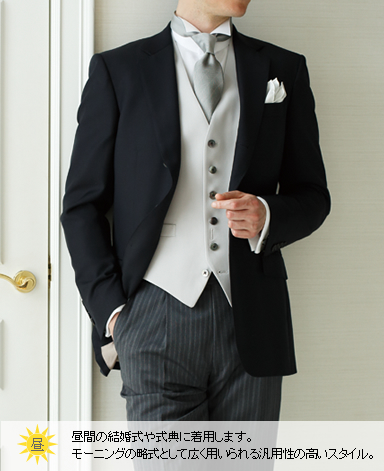 TOKYO FORMAL - DRESS SHIRT