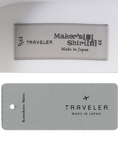 Knit Shirt - TRAVELER