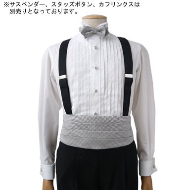Bow Tie and Cummerbund