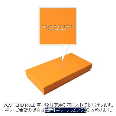 長財布/ミニフランジィ