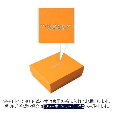 カードケース/ミニフランジィ