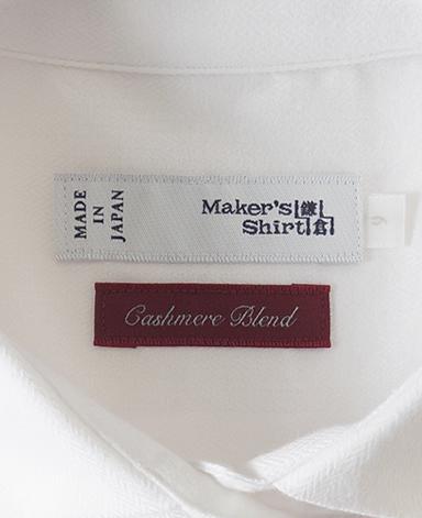 スタンダードシャツ/カシミヤブレンド