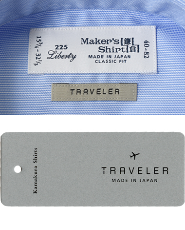 TOKYO CLASSIC FIT - TRAVELER