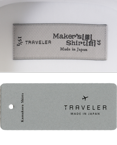 JERSEY KNIT SHIRT - TRAVELER