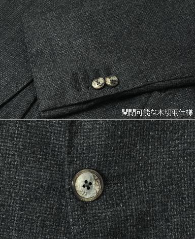 イタリアンウールジャケット