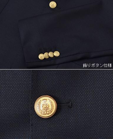 イタリアンウールジャケット/(金ボタン)