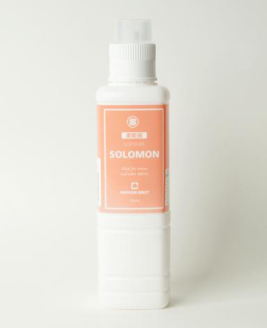 柔軟剤/白洋舍×鎌倉シャツコラボ商品