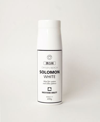 SOLOMON WHITE