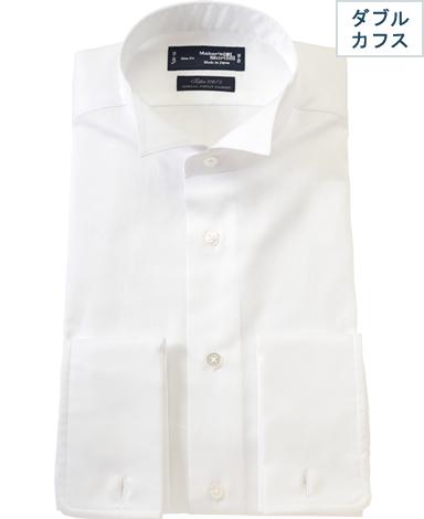 テールコートシャツ