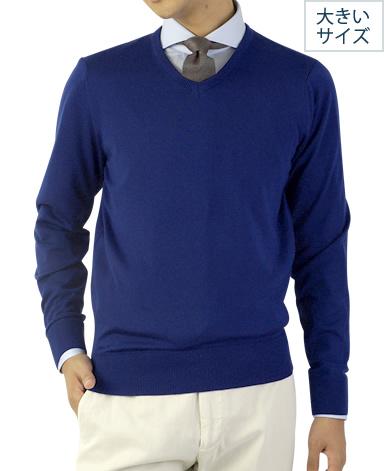 Vネックセーター/18G(ゲージ)NYサイズ
