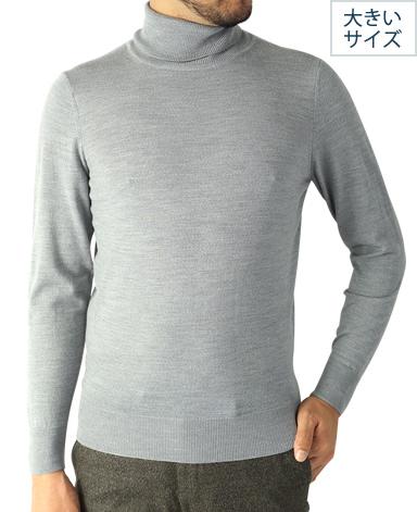 ハイゲージタートルネックセーター/18G(ゲージ)<NYサイズ>