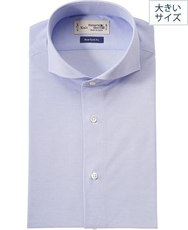 NY46ゲージニットシャツ/シングルニット