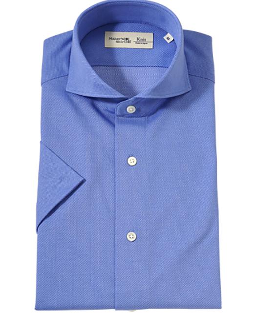 Short Sleeve - Knit Shirt